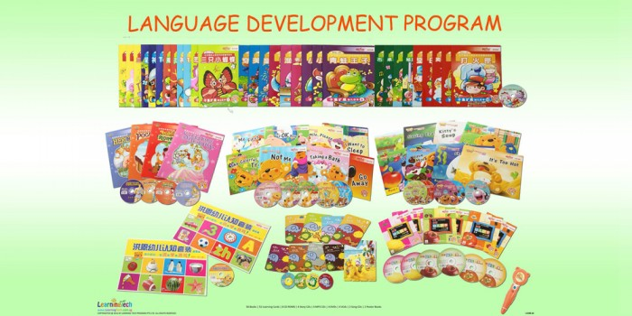 Language Development  Program