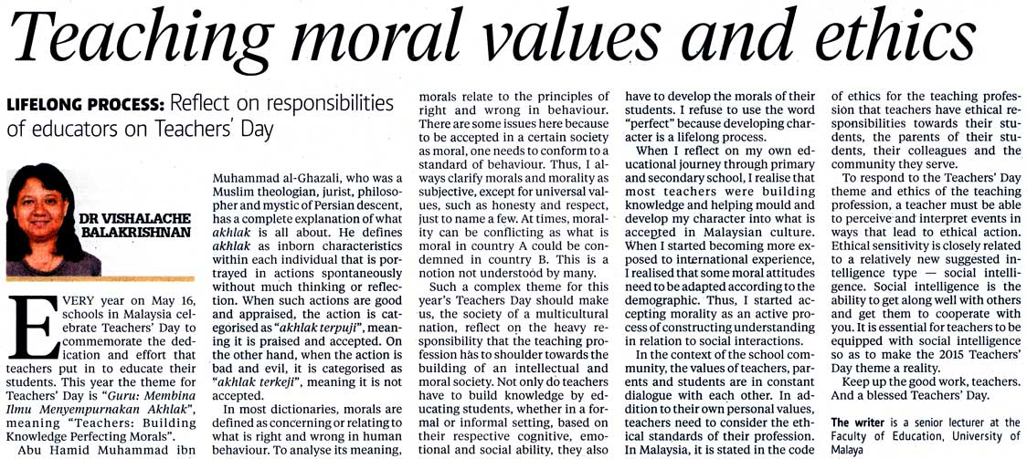 moral value essays